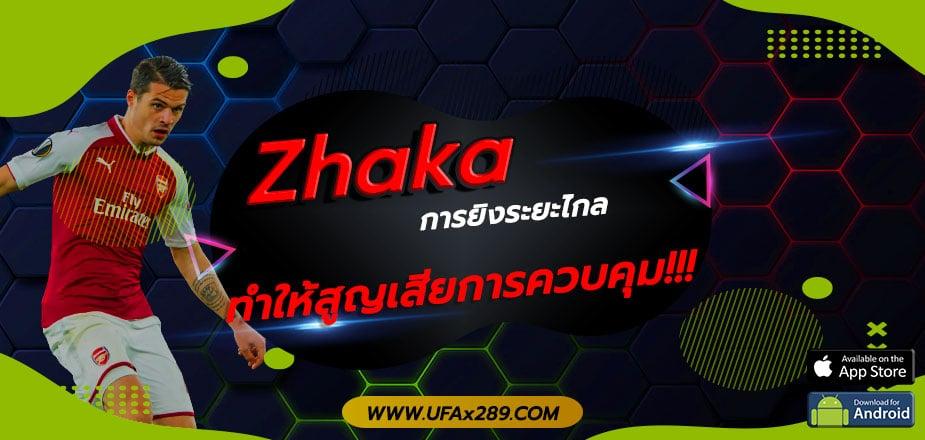 Zhaka